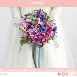 「プレ花嫁のための結婚式準備サイトmarry(マリー)」さんで紹介されました★